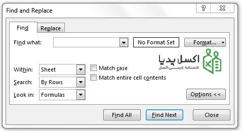 جستجو در اکسل - تنظیمات Find