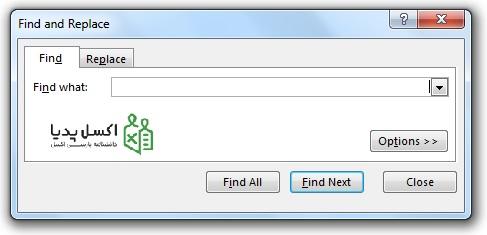 جستجو در اکسل - پنجره Find & Replace