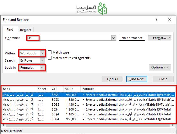 جستجوی سلول های حاوی لینک با استفاده از ابزار Find