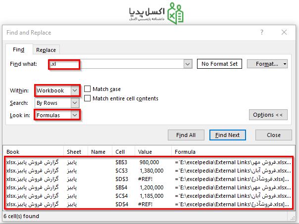 نمایش لینک های معیوب در ابزار Finde and Replace با عبارت جستجوی.xl