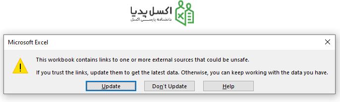 پیغام بروز رسانی لینک های فایل