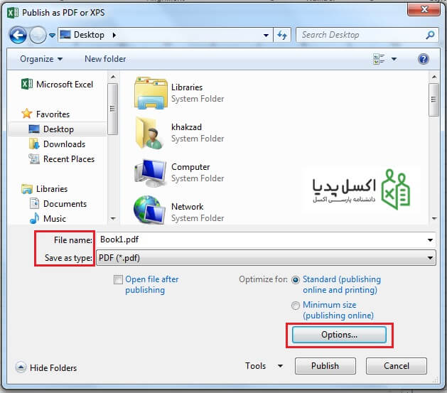 تبدیل اکسل به pdf - پنجره تعیین نام و انجام تنظیمات مربوطه