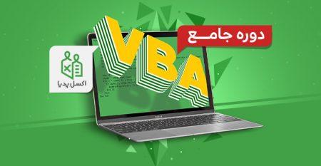 Poster-VBA-site-1