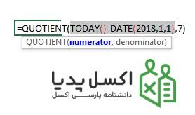 خارج قسمت تقسیم تعداد روز به 7
