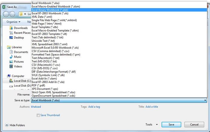 فایل های سنگین-ذخیره با پسوند Binary