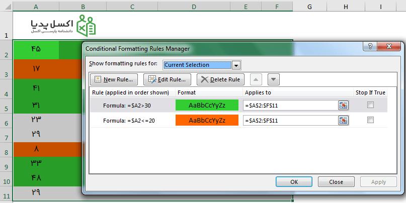 استفاده از عملگر منطقی در فرمت دهی شرطی