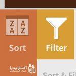 فیلتر پیشرفته در اکسل