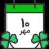 Persian-Calendar-Icon