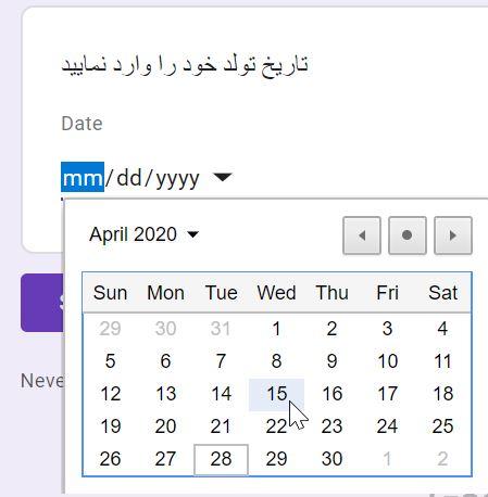 گوگل شیت – پیش نمایش فیلد تعیین تاریخ